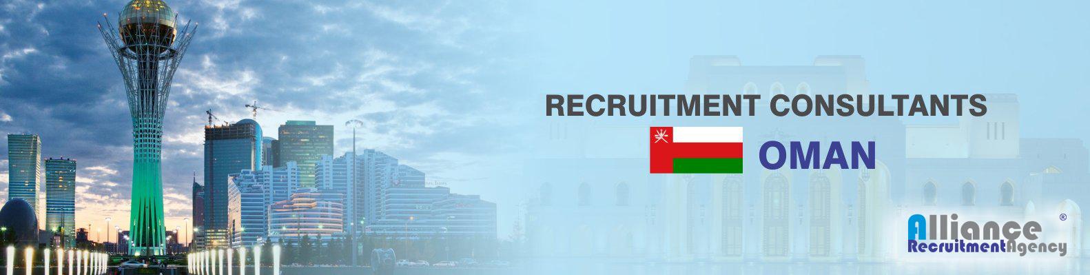 oman recruitment consultants